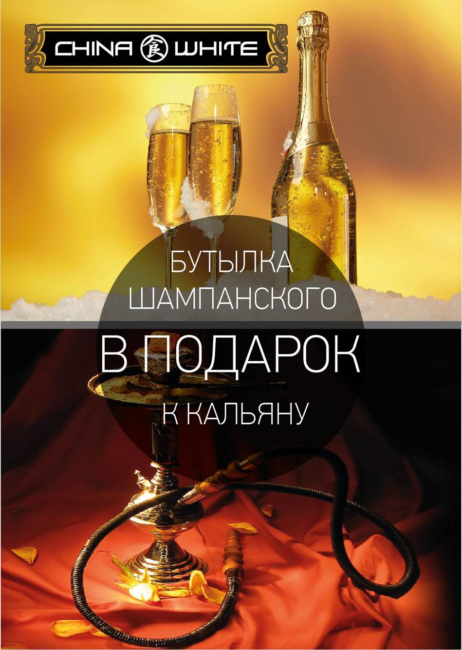 Как украсить бутылку шампанского своими руками – на ...