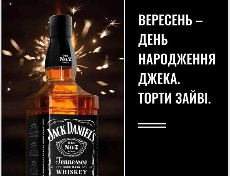Must visit: Jack's Birthday в Bar N7 на Театральной