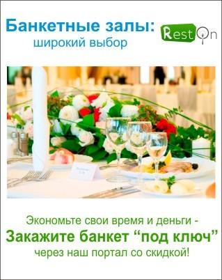 img_katalog_banket