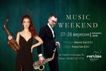 Music Weekend в ресторане