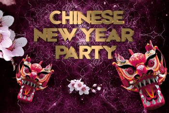 Chinese New Year Party в ресторане