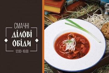 """Деловые обеды в ресторане """"Samogon Fish Bar"""""""