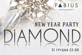 DIAMOND NEW YEAR PARTY в ресторане