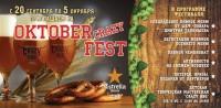 """С 20 сентября по 5 октября ресторан Crazy BBQ приглашает на """"October Crazy Fest"""""""