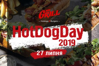 Hot-Dog Day в ресторані