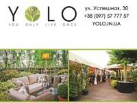 Открытие летней террасы в ресторане YOLO Grill & Bar