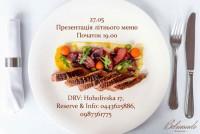 Новое летнее меню от ресторана Belmondo