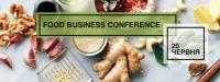 20 июня состоится первая Food Business Conference