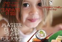 """Мастер-класс для детей в суши-баре """"Пушистый"""""""
