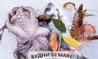 Меню свежих морепродуктов в Trattoria ZUCCA