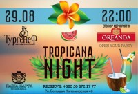 "29 августа TROPICANA NIGHT в ресторане ""ТургенеФ"""