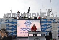 Официальное открытие City Beach Club 2016: как это было