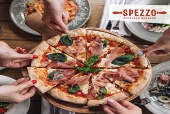 """Фестиваль пиццы в ресторане """"Spezzo на Русановке"""" (14-30 ноября)"""