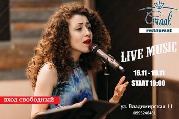 """Live Music в ресторане """"Graal"""" (16-19 ноября)"""