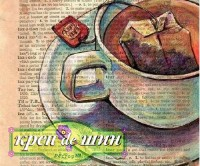 """Ароматный чай в подарок к сладким крепам в ресторане """"Креп де Шин"""""""