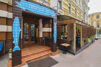 Новое место (Киев): одесское демократичное кафе Причал 47