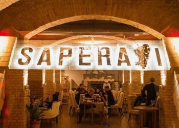 """Ресторан """"Saperavi"""" — грузинское радушие в центре Киева"""