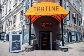 Новое место (Киев): мультиформатное заведение Tartine на Ярославом валу